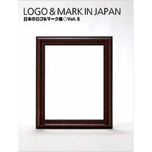 日本語のロゴ&マーク集 Vol.5