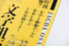 morisawa_02.jpg