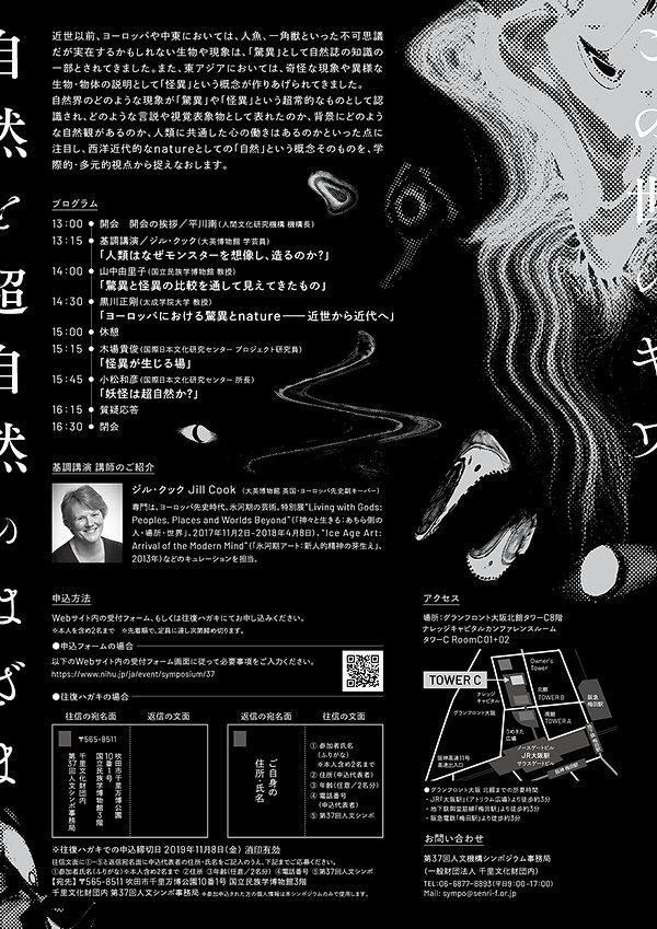 konoyonokiwa02.jpg