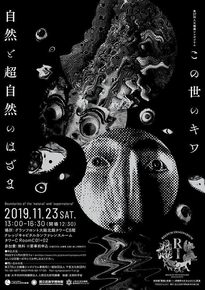 konoyonokiwa01.jpg