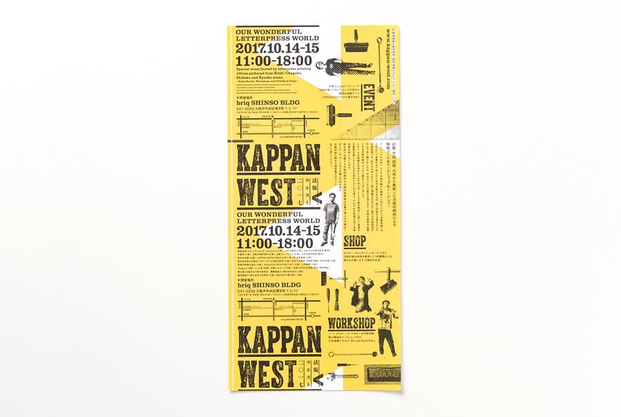 kappan01_bn