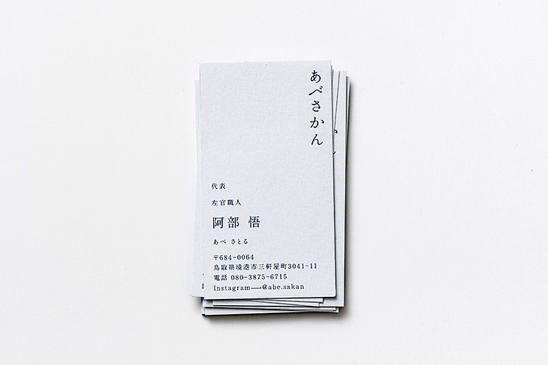 kotoriko_04.jpg