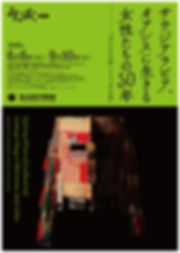 sauji_syosai01.jpg