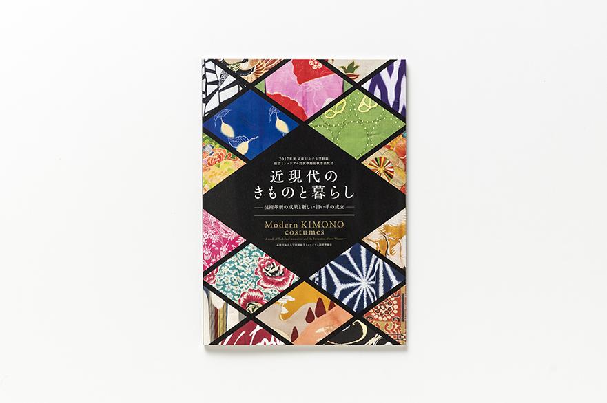 kimono_bn