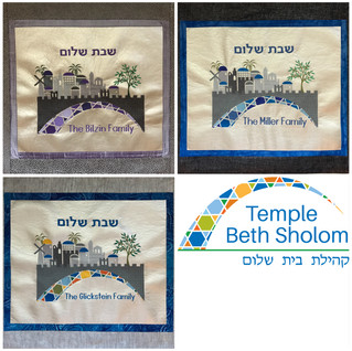 Temple Beth Sholom, Florida