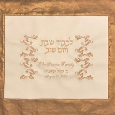 Challah Cover Coordinated to Bentcher Design