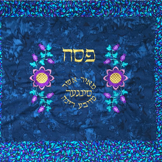 Three-Tier Passover Matza Cover
