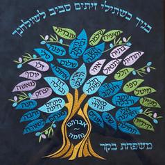 Olive Family Tree