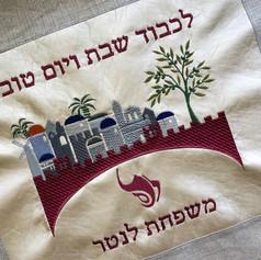 Jerusalem Scene.jpg