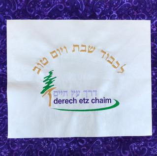 Yeshiva Logo Challah Cover