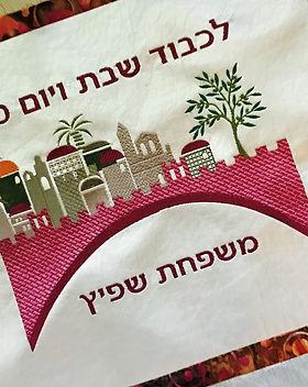 Jerusalem scene custom challah cover