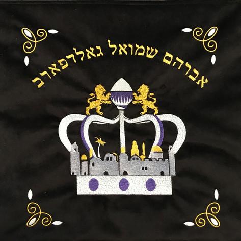 Jerusalem Crown