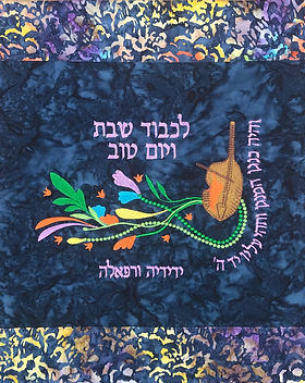 Musical Challah Cover