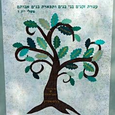 Framed Oak Leaf Tree