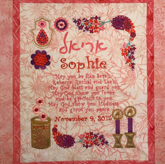 Jewish blessing for girl wall hanging.jp