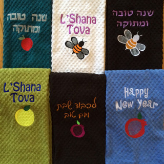 New Years Selection of Netilat Yadayim Towels