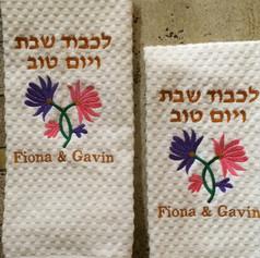 shabbat towels