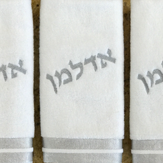 Custom Hand Towels