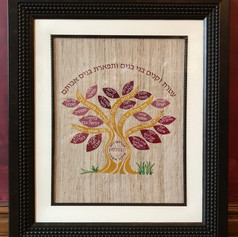 Framed Olive Tree with Leaves in Several Shades of Same Color