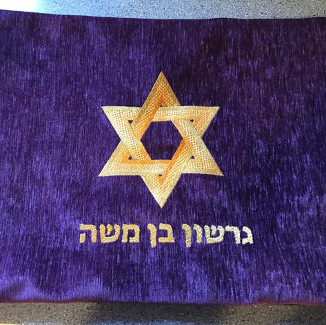 Textured Star of David