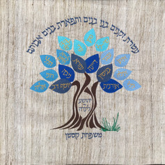 Family Tree Challah Cover
