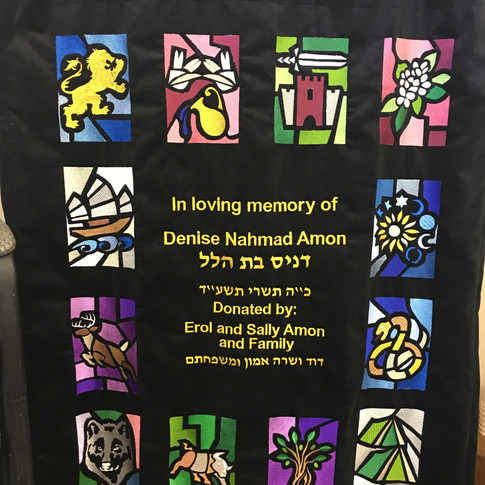 Twelve Tribes of Israel Stained Glass Parochet