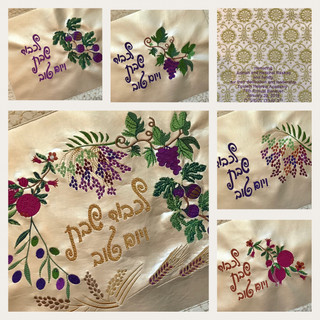 Challah Cover showing the 7 species presented to honorees at a school dinner (large picture, bottom left.) Cover is embroidered on the back with a dedication. Each of their children received a challah cover with one species.