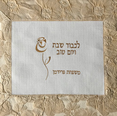 Wedding Logo Custom Challah Cover