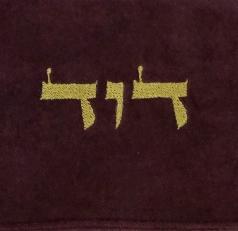 Name in Torah Font