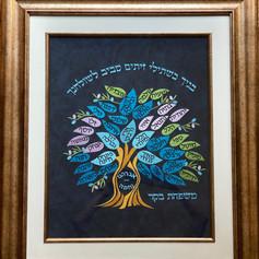 Framed Family Olive Tree