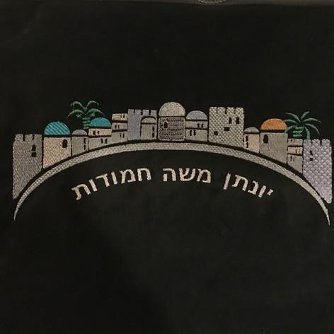 Curved Jerusalem Cityscape