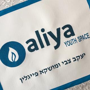 Aliya Youth Space