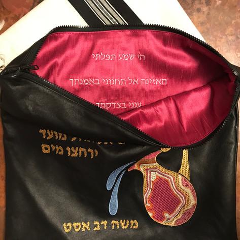 Message Sample Inside Tallit Bag