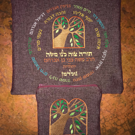 Tree of Life in Tablet