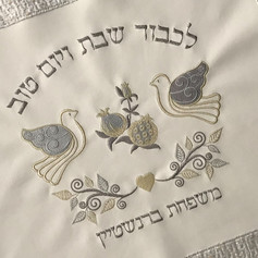 Wedding Themed challah cover
