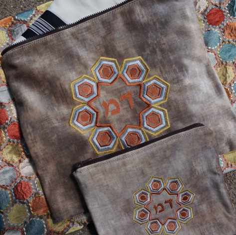 Design to Match Fabric Elements
