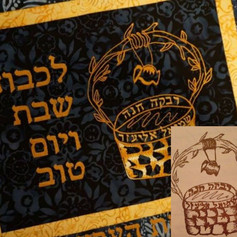 """Our commission: embroider this wedding logo on a challah cover. Here's how Rikma Art did it! Here is the comment we received from our customer: """"I delivered the gift today and the kallah answered the door and received the gift. About an hour later, I got a phone call from her saying that although she would also be sending me a thank you note, she just could not wait to call me and thank me because it was the most amazing and beautiful gift she has received. She showed it to her chatan and he could not get over it. I have given many wedding gifts in my time, but that has never happened before!"""""""