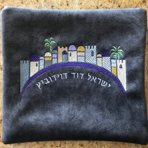 Jerusalem Skyscape Custom Tefillin Bag.j