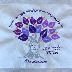 Lots of Leaves Custom Family Tree Challah Cover