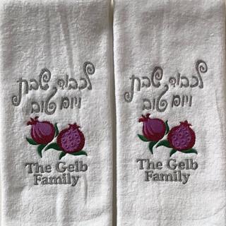 Pomegranate High Holidays Netilat Yadayim Towel