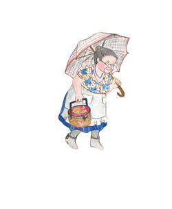 Ayuko Uegaki