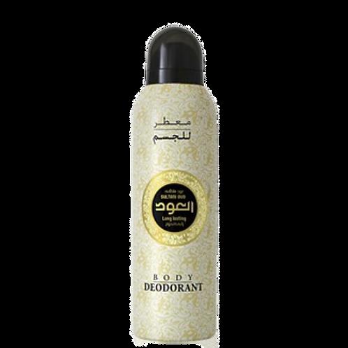 Royal 200ml Body Spray