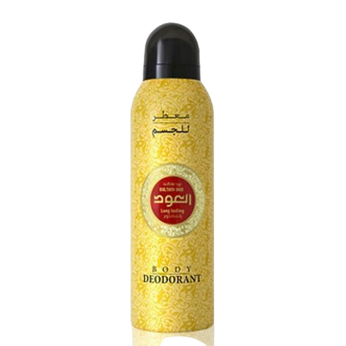 Oriental 200ml Body Spray