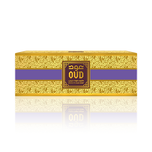 Hareemi Oud Soap Bar 125gms - 3 Piece Pack
