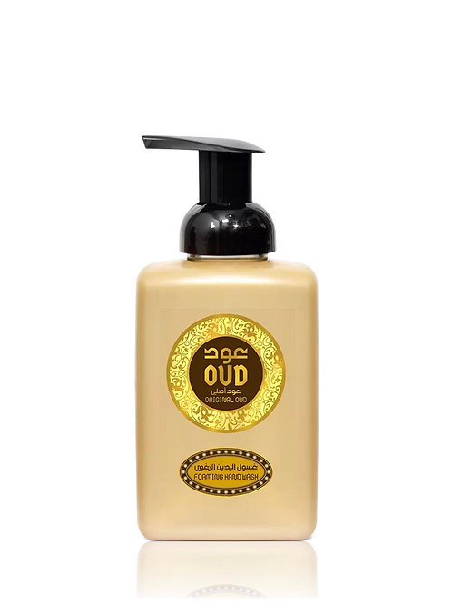 Original Oud Foaming Hand Wash Soap