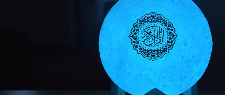 Moon Quran