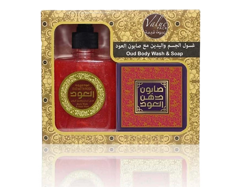 Rose Hand and Body Wash 10oz 300ml Plus Soap Bar 125gms