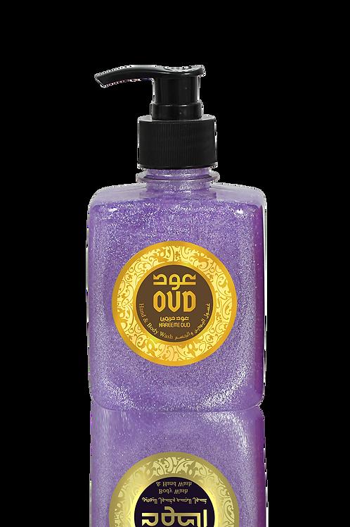 Hareemi Liquid Soap 10oz 300ml