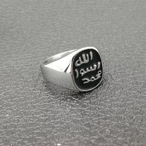 Prophet Mohammad Seal Ring