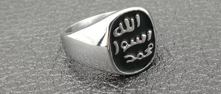 Prophet Mohammad Seal Ring